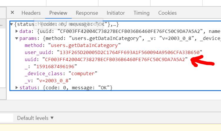API category.PNG